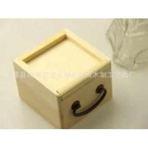 实木原色芙蓉王烟盒 大前门香烟礼盒 木质香烟包装盒定做
