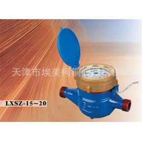 埃美柯 LXLZR-Y F150 485铁壳直读式电子远传热水表DN25