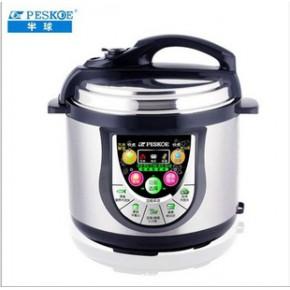 半球多功能电压力锅5L微电脑控制高压锅带预约展会热销厨房电器