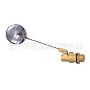 丰塔浮球阀,丰塔黄铜浮球阀,紫铜浮球阀,不锈钢球浮球阀DN20