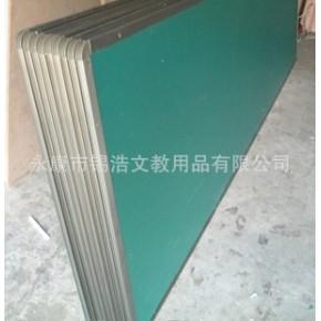 磁性白板  教学五线谱黑板 镀锌加厚无尘绿板  1.2*4米