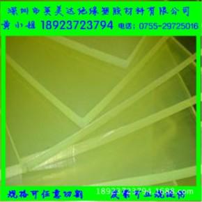 进口PU板 聚氨酯PU棒 牛筋板 PU聚氨酯板/棒非标定做 耐磨PU棒