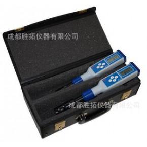 进口多功能便携式红外浊度仪,温度溶氧色度浊度仪