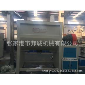 省电,节能,新型PVC塑料混合机