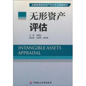 资产评估_千百万_资产评估公司
