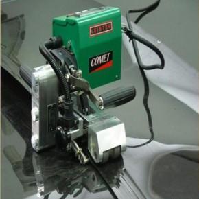 2.0mm土工膜焊接机 900土工膜焊接机
