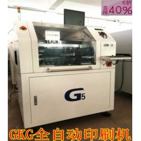 转让GKG-G5全自动视觉印刷机锡膏全自动二手印刷设备