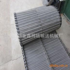 售耐高温不锈钢烘干机网带 人字型网带 菱形网带链网加工定做