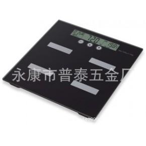 电子脂肪秤大电极片 家用多功能人体称 健康秤 体脂称
