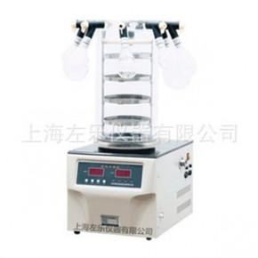 冷冻干燥机FD-1C-50台式冷冻干燥机 真空冷冻干燥机