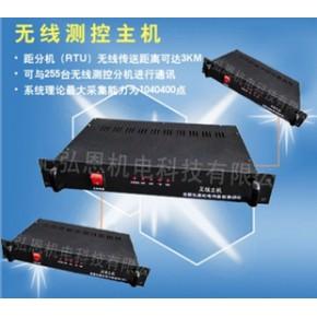 模数转换无线粮情测控主机温湿度监控控制器