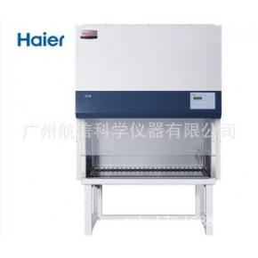 海尔HR40-IIA2生物安全柜\食品、化妆品行业安全柜