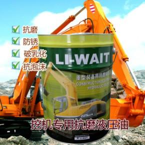 20L挖机专用抗磨液压油 L-HD 68#、46#利威特高级润滑油