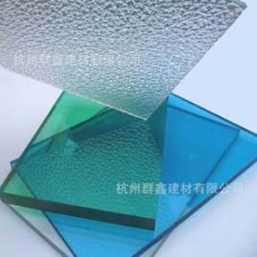 3mmPC耐力板 透明耐力板 专业的PC板材制造商