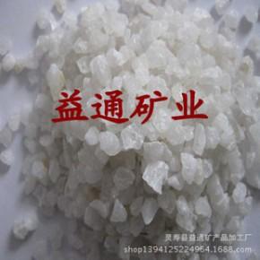 天然石英砂 精致石英砂 高白酸洗石英砂 铸造专用石英砂