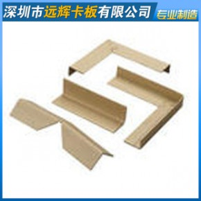 瓦楞纸托盘 蜂窝纸托盘 小型纸卡板