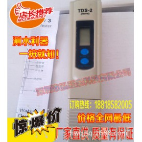 净水器水质检测器 自来水检测工具tds笔 纯水机tds水质测试值
