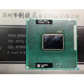 Intel 正式版 I5-2410M I5-2430M I5-2450M I5-2520M 笔记本CPU