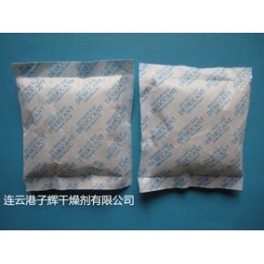 20克干燥剂 矿物干燥剂 食品干燥剂 工业干燥剂
