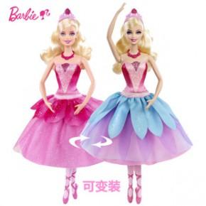 Barbie芭比娃娃2013粉紅舞鞋芭比芭蕾女孩玩具兒童益智5-6歲