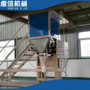 定量包装机 肥料定量包装机