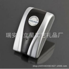 家用节电器省电器省电王家用省电宝节能器 产品
