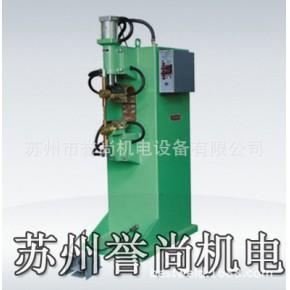 誉尚储能焊机;精密电子点焊机;镍片点焊机 精密焊接设备 碰焊机