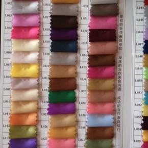 包装服装包袋等丝绸五美缎布彩色色丁