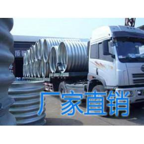 金属波纹管涵钢波纹管涵大口径金属波纹管涵厂家价格包安装