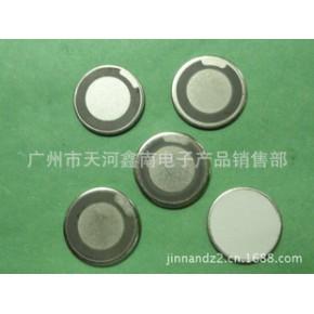 超声波雾化片JN-20BNi-17  光片