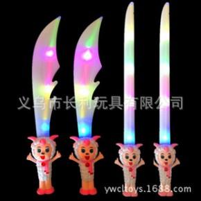 儿童塑料玩具刀剑舞台道具可发光唱歌喜洋洋兔子音乐刀 发光刀剑