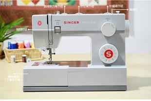 胜家家用多功能缝纫机4423型 家用缝纫机 电脑缝纫机