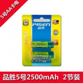 数码相机充电电池5号 Pisen/品胜