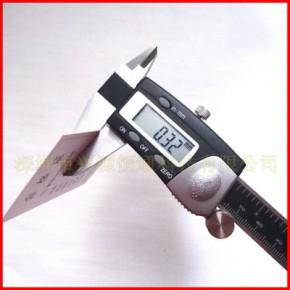 高精度电子数显卡尺0-150mm/200mm/300mm数显游标卡尺0.01mm