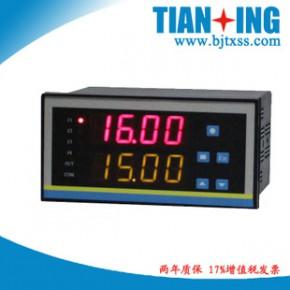 智能液位显示控制仪表 温度压力流量控制表 PID调节仪
