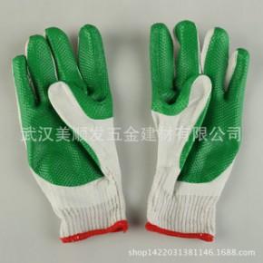 耐磨防水防护尼龙浸胶手套