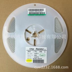 厚生原装质量可靠 贴片电阻 1812