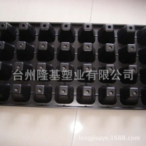 Q32厂家供应 32孔育苗穴盘育苗盘西瓜苗 扦插苗专用 隆基塑业