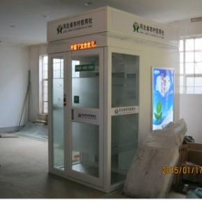 自助银行防护舱ATM防护舱户外防护舱可非标定制