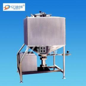 分散乳化机 制膏机 乳化罐不锈钢 化妆品生产全套设备