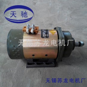 60v1300w 电动三轮车电机