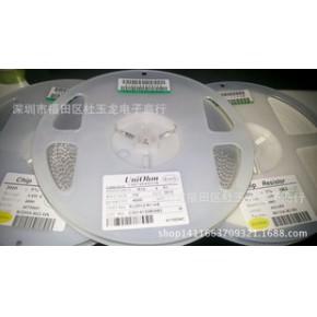 风华国巨厚生贴片电阻0805 0.01R-0.091R 1% 38元K