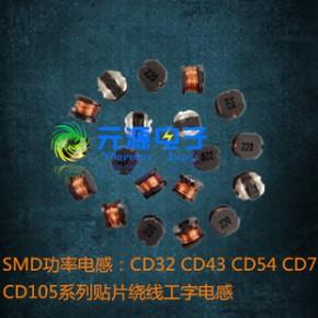 CD43-220M贴片功率电感工字环保绕线升压电感器22UH-