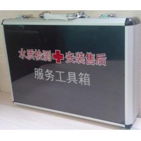 铝合金工具箱净水器安装水质分析仪器TDS笔水质检测器