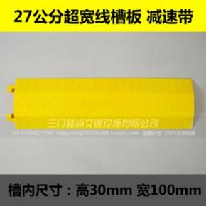 1米塑料超宽室内穿过线槽板/舞台布线