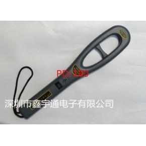 PD180手持金属探测器 PD180 手持安检仪 考场学生手机探测仪器
