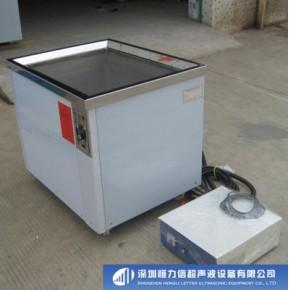 小型单槽超声清洗机 工业超声波清洗设备