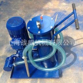 润滑油过滤机LUC-63*10 小型手推式液压油滤油机