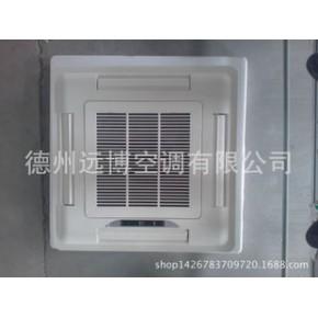 风机盘管 卡式风机盘管 嵌入式风机盘管 明装风机盘管FP-204
