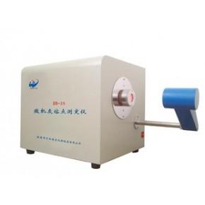煤炭化验仪器有摄像功能微机灰熔点测定仪 煤质发热量分析设备